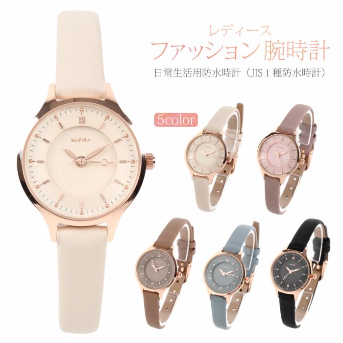 腕時計 レディース 防水 腕時計 レディース 革ベルト 腕時計 レディース おしゃれ 腕時計 レディース シンプル 腕時計 レディース 人気 20代 30代 40代 人気 ランキング 腕時計 レディース 見やすい 丸型 腕時計 レディース 安い アナログ腕時計 クオーツ