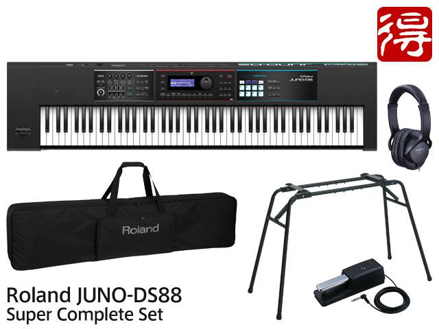 Roland JUNO-DS88 Super Complete Set(新品)【送料無料】