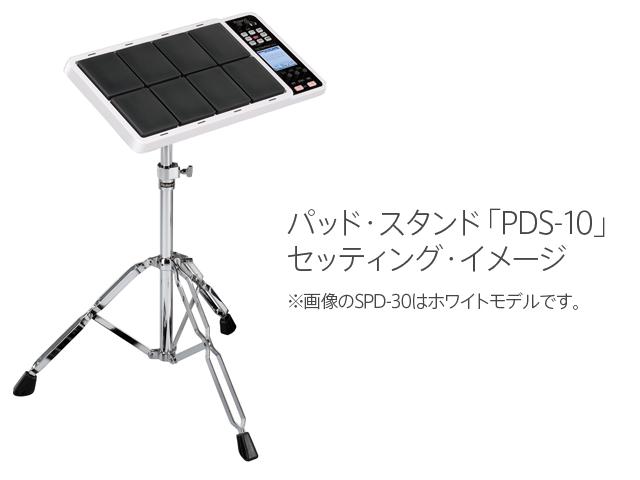 Roland OCTAPAD SPD-30 + pad stand