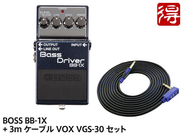 【即納可能】BOSS Bass Driver BB-1X + 3m ケーブル VOX VGS-30 セット(新品)【送料無料】