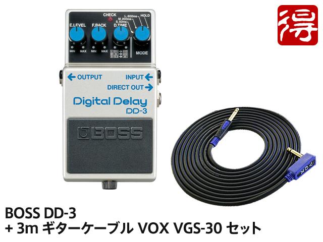 【即納可能】BOSS Digital Delay DD-3 + 3m ギターケーブル VOX VGS-30 セット(新品)【送料無料】