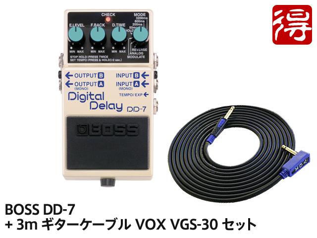【即納可能】BOSS Digital Delay DD-7 + 3m ギターケーブル VOX VGS-30 セット(新品)【送料無料】