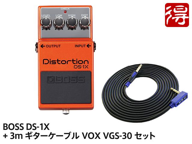 【即納可能】BOSS Distortion DS-1X + 3m ギターケーブル VOX VGS-30 セット(新品)【送料無料】
