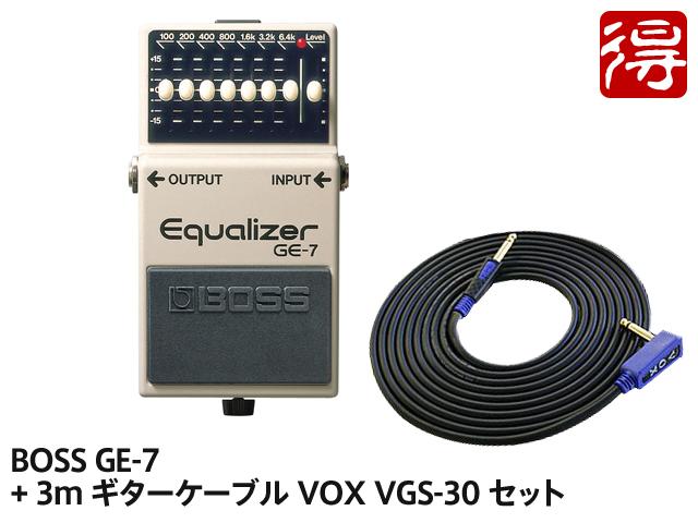 【即納可能】BOSS Equalizer GE-7 + 3m ギターケーブル VOX VGS-30 セット(新品)【送料無料】