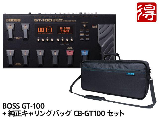 【即納可能】BOSS GT-100 Version2.0 GT-100 + 純正キャリングバッグ CB-GT100 セット(新品)【送料無料 Version2.0】, worldtime26:436335b1 --- data.gd.no