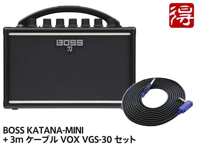 【即納可能】BOSS KATANA-MINI [KTN-MINI] + 3m ギターケーブル VOX VGS-30 セット(新品)【送料無料】