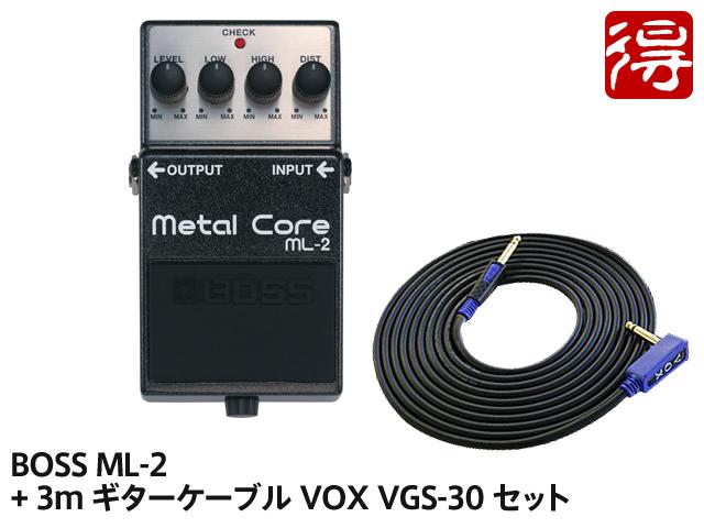 【即納可能】BOSS Metal Core ML-2 + 3m ギターケーブル VOX VGS-30 セット(新品)【送料無料】