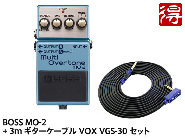 【即納可能】BOSS Multi Overtone MO-2 + 3m ギターケーブル VOX VGS-30 セット(新品)【送料無料】