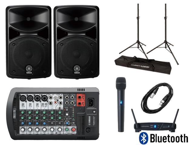 (Bluetooth対応)(新品)【送料無料】 400BT STAGEPAS 【スピーカースタンド+ワイヤレスマイク付】YAMAHA