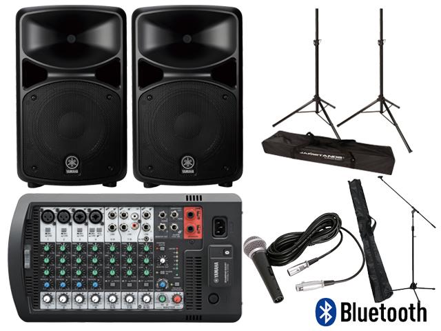【スピーカースタンド+マイクセット付】YAMAHA STAGEPAS 600BT (Bluetooth対応)(新品)【送料無料】