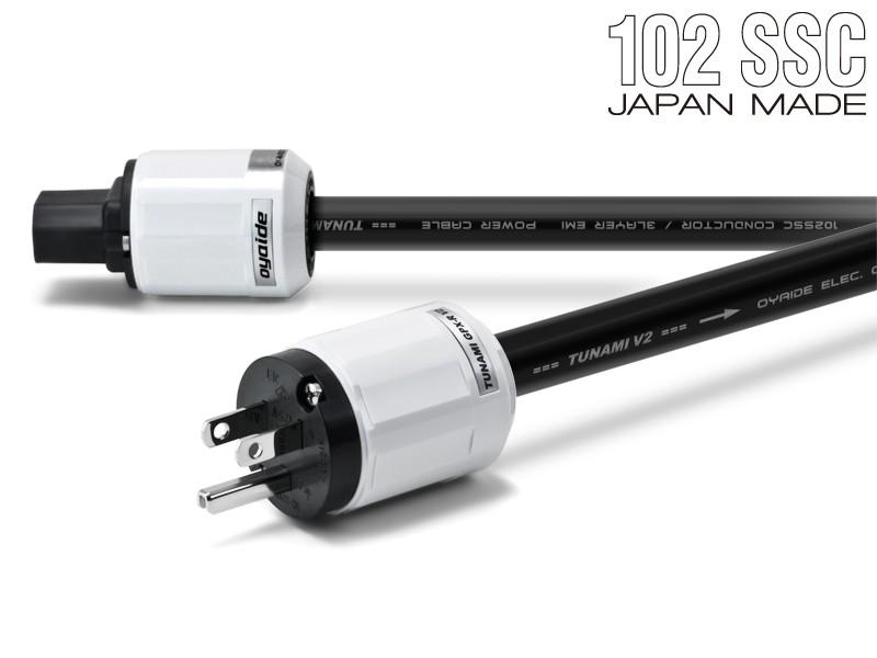 OYAIDE 電源コード TUNAMI GPX-R V2 [1.8m](新品)【送料無料】