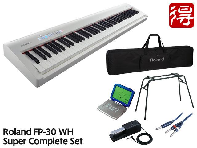 Roland FP-30 ホワイト Super Complete Set [FP-30-WH](新品)【送料無料】