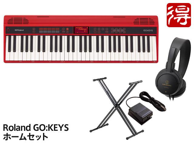 【即納可能】Roland GO:KEYS [GO-61K] ホームセット(新品)【送料無料】
