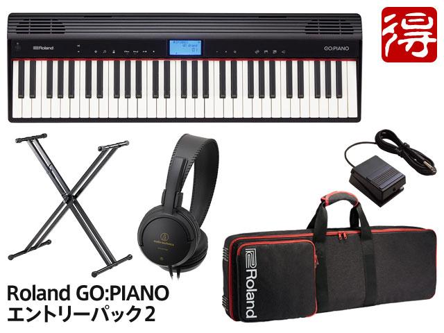 【即納可能】Roland GO:PIANO [GO-61P] エントリーパック(新品)【送料無料】