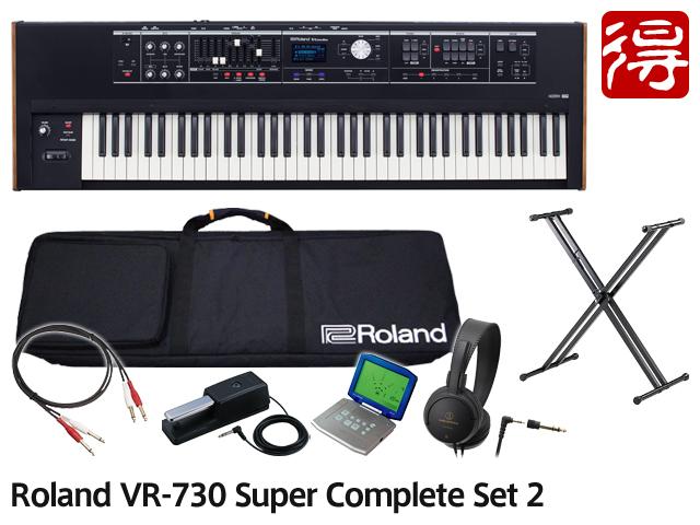 【即納可能】Roland VR-730 Super Complete Set 2(新品)【送料無料】