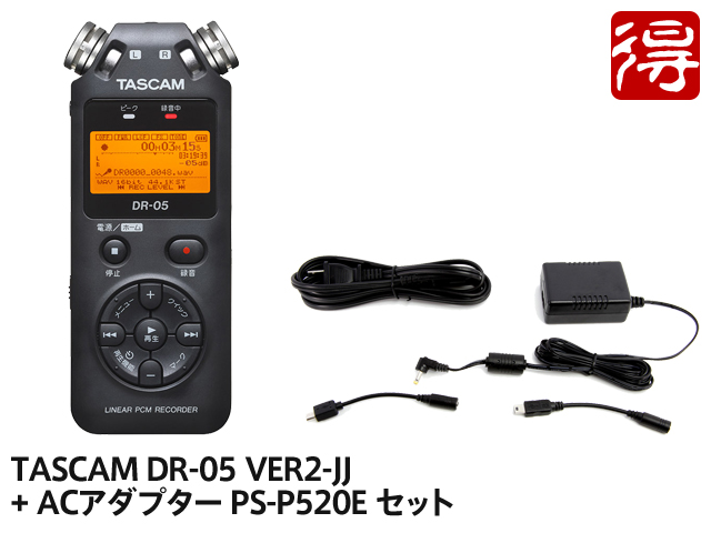 【zn】 TASCAM 【RCP】 【即日発送O.K】 タスカム DR-05 24/96対応リニアPCMレコーダー