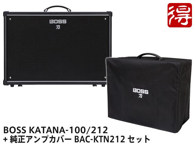 【即納可能】BOSS KATANA-100/212 [KTN-100/212] + 純正アンプカバー BAC-KTN212 セット(新品)【送料無料】