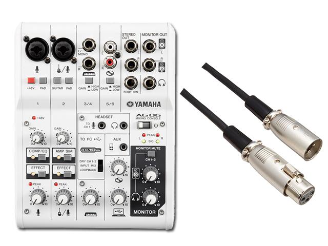 YAMAHA AG06+ audio-technica ATL458A/3.0 AG06+ ATL458A/3.0 audio-technica セット(新品)【送料無料】, オーダー自家焙煎 芭蕉珈琲:77c66da4 --- ww.thecollagist.com