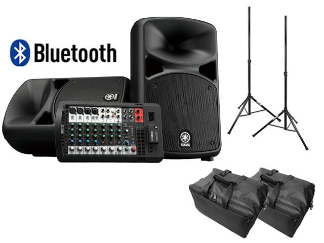 【スピーカースタンド+ケース付】YAMAHA STAGEPAS 600BT (Bluetooth対応)(新品)【送料無料】