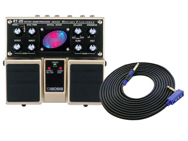 【即納可能】BOSS RT-20 + シールド VOX VGS-30 セット(新品)【送料無料】