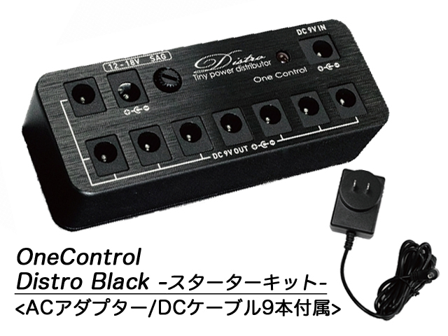 2019特集 One Control Distro [All In [All One Distro One Pack/スターターキット] Black(新品)【送料無料】, クガグン:f910a3a6 --- canoncity.azurewebsites.net