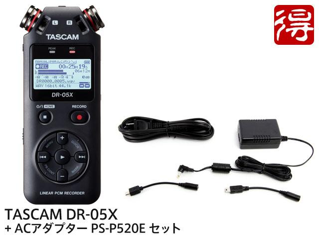 TASCAM DR-05X + 純正ACアダプター PS-P520E セット(新品)【送料無料】