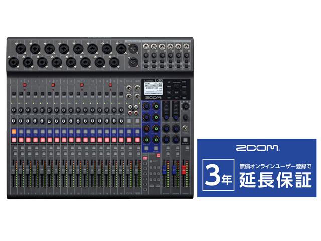 【即納可能】ZOOM LIVETRAK L-20(新品)【送料無料】
