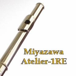 フルート ミヤザワ アトリエ-1E BR頭部管銀製千葉県の管楽器専門店フルートのネット通販はここで