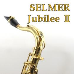 テナーサックス セルマー ジュビリー SA80-2吹奏楽部等できちんとしたレベルで演奏したい人に。千葉県の管楽器専門店、サックスのネット通販