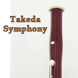 【人気No.1】 ファゴット ( バスーン )タケダ シンフォニーはじめて購入するファゴットに最適!45万円で使えるファゴットはこれだけ!千葉県の管楽器専門店ファゴットの通販はここで, ユニフォームの専門店RiverStone:92a0e800 --- yatenderrao.com