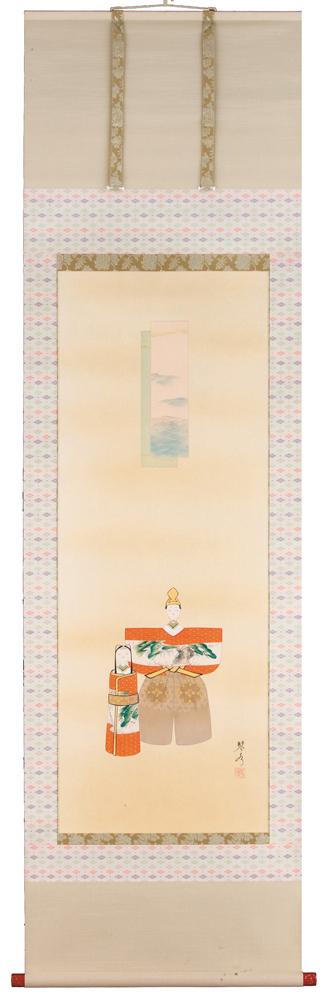 掛け軸/掛軸 立雛(短冊)(中村琴水)【送料無料】【代引き手数料無料】
