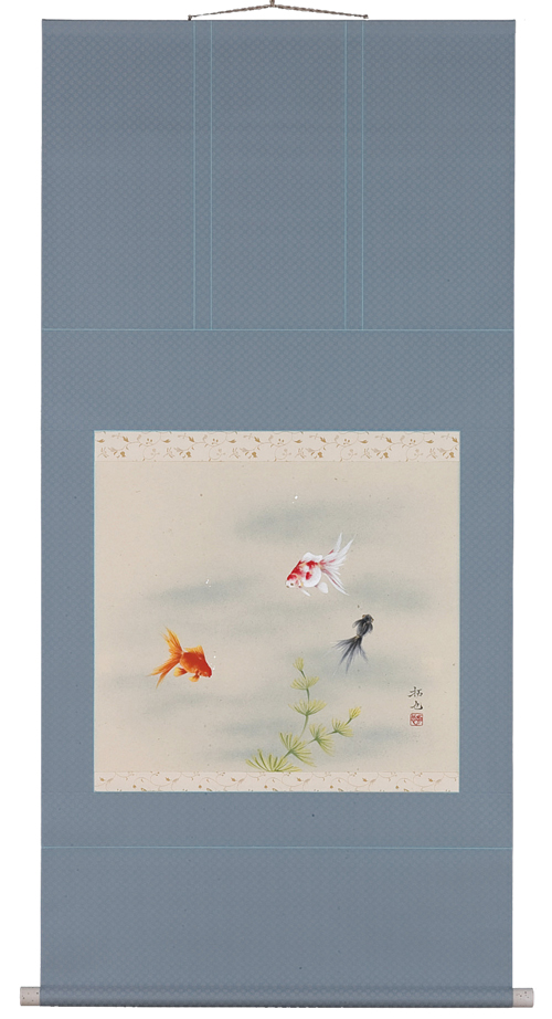 掛け軸/掛軸 金魚(奥田拓也)【送料無料】【代引き手数料無料】