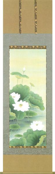掛け軸/掛軸 聖蓮花(前川 峰月)【送料無料】【代引手数料無料】