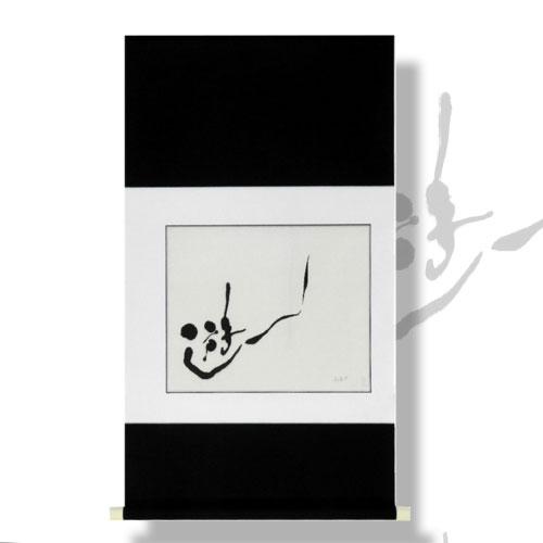 インテリア掛け軸【墨遊シリーズ】佛心【送料無料】【代引き手数料無料】