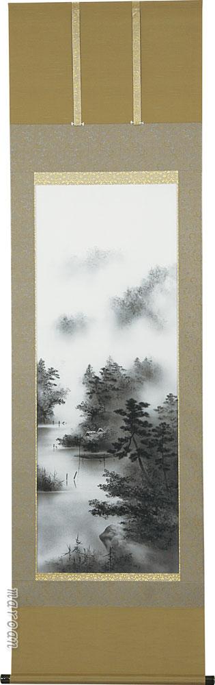掛け軸 水墨山水(中沢勝)風景画・大自然の景色【送料無料】【代引き手数料無料】