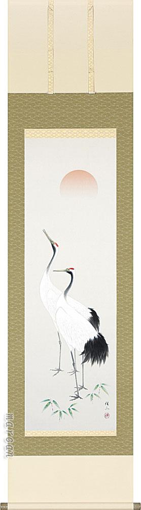 掛け軸 双鶴(佐藤 桂三)慶祝・健康長寿【送料無料】【代引手数料無料】
