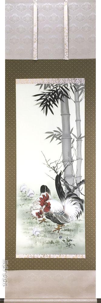 【掛け軸/掛軸】 福鶏(川島 美宝)【送料無料】【代引き手数料無料】