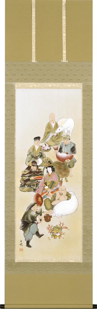 掛け軸 七福神(渋谷 竹現)商売繁盛・健康祈願・お正月【送料無料】【代引手数料無料】
