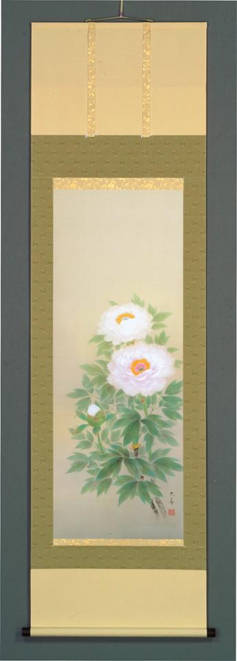 掛け軸 牡丹(石田 大寿)【送料無料】【代引手数料無料】