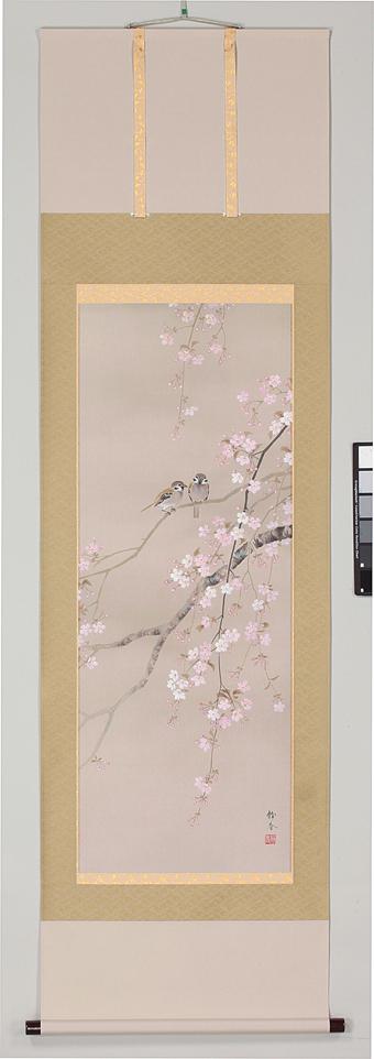 掛け軸 桜に小禽(北条 静香)【送料無料】【代引手数料無料】