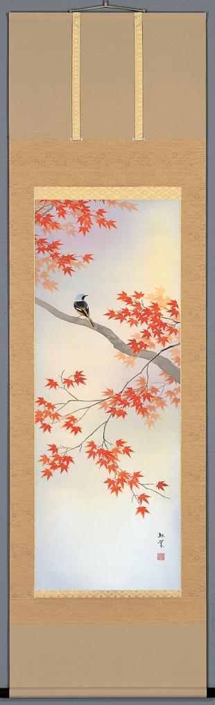 緑翠)【送料無料】【代引手数料無料】 紅葉に小禽(萩原 掛け軸