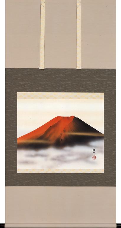 掛け軸 赤富士(佐藤 純吉)開運・富士山【送料無料】【代引き手数料無料】