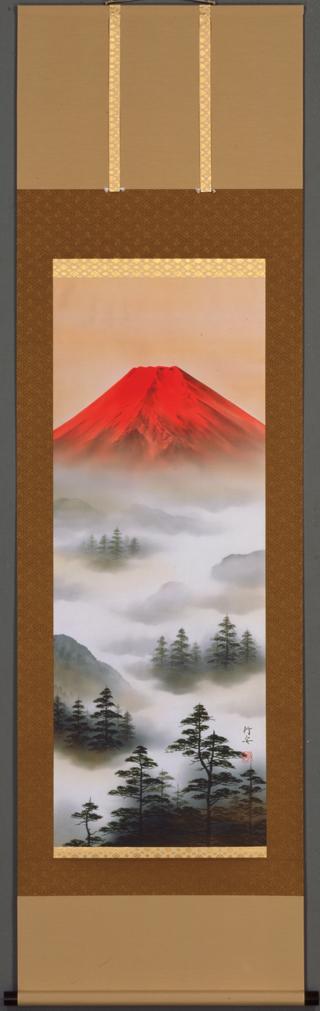 掛け軸 赤富士山水(上野 行安)御祝・正月【特殊工芸作品】【送料無料】【代引手数料無料】