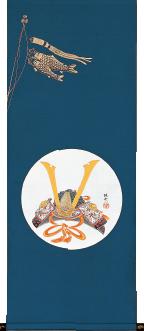 掛け軸 円窓 兜(佐藤 純吉)モダン・端午の節句【送料無料】【代引手数料無料】
