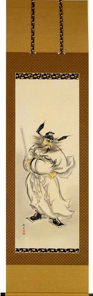 掛け軸/掛軸 鐘馗(しょうき)(高木 梅荘)【送料無料】【代引手数料無料】