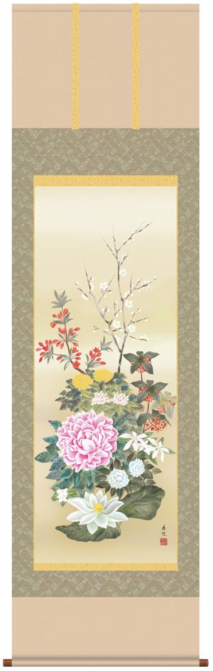 掛け軸 掛軸 かけじく 花鳥画名花十友(西尾 香悦)送料無料 代引き手数料無料