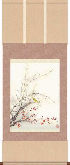 掛け軸/掛軸【花鳥】紅白梅に鶯(浮田 秋水)【送料無料】【代引手数料無料】