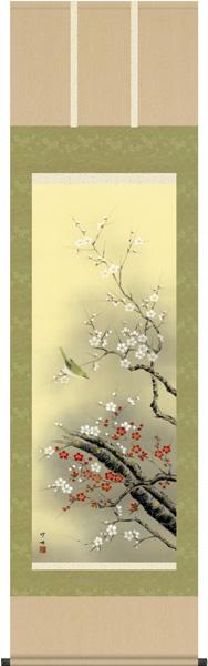 掛け軸/掛軸【春】紅白梅に鶯(田村 竹世)【送料無料】【代引手数料無料】