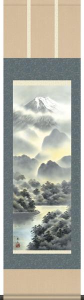 掛け軸 掛軸【尺三幅】富士麗浄(鈴村秀山)【送料無料】【代引き手数料無料】