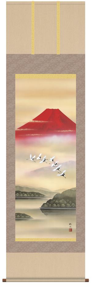 【掛け軸/掛軸/山水画】赤富士飛翔(浮田 秋水)【送料無料】【代引手数料無料】